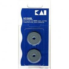 Asmenis diska nazim 28mm  KAI
